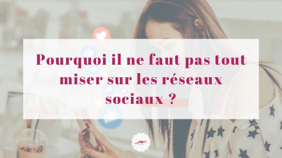 blog-reseaux-sociaux
